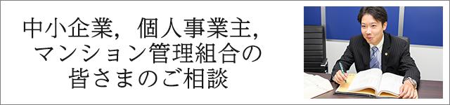 lien_kigyobana