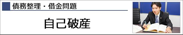 kasoubana_jikohasan
