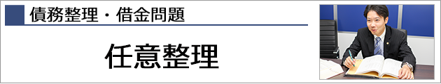 kasoubana_niniseiri