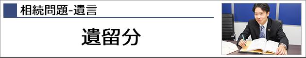 kasoubana_souzoku_iryubun