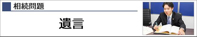 kasoubana_souzoku_yuigon