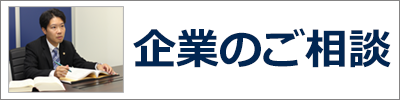kigyou
