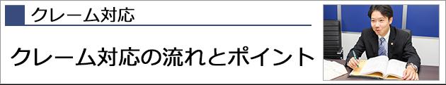 kasoubana_claim01