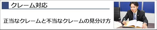 kasoubana_claim02