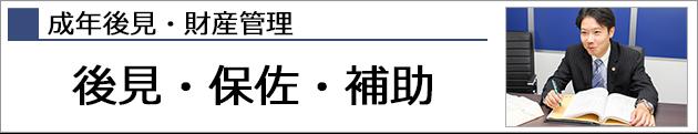 kasoubana_kouken01