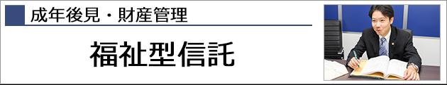kasoubana_kouken04