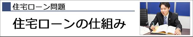 kasoubana_loan1