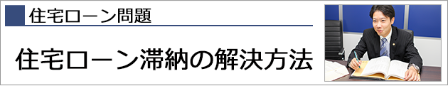 kasoubana_loan3