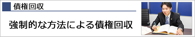 kasoubana_saiken03